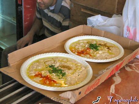 Abu Hassan Hummus in Jaffa
