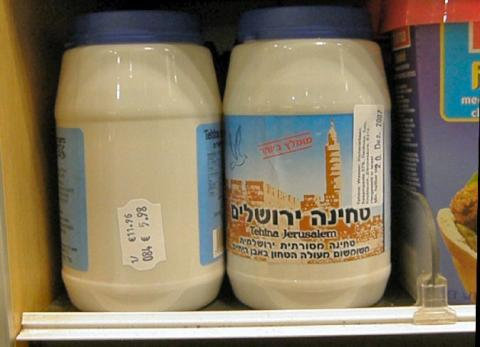 Jerusalem Tahini in KaDeWe