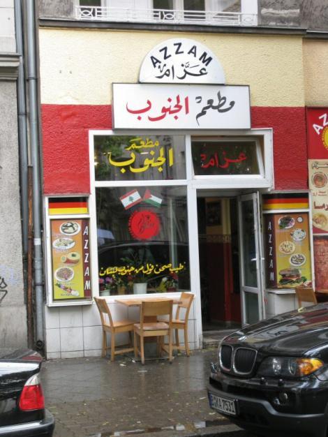 עזאם, חומוס לבנוני בברלין