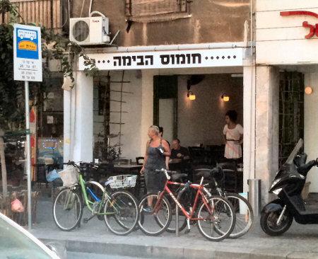 חומוס הבימה, מרמורק תל-אביב