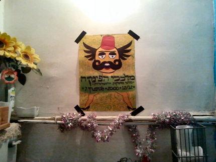 מלככי הפינקה, בשירותים של קאימאק