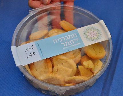 עוגיות חומוס, המגדניה של תמר