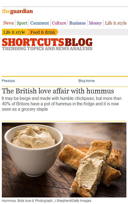 הבריטים אוהבים חומוס?