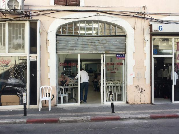 חומוס הכרם, מבט מסמטת בית-הבד