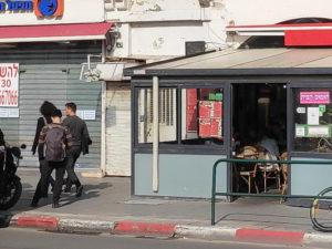 חומוס הבית, אלנבי תל אביב